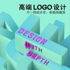 专业公司LOGO设计