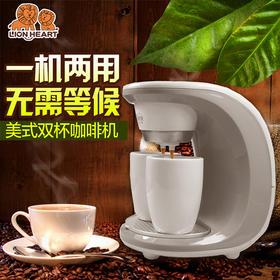 莱恩哈特 双杯咖啡机 美式滴落式迷你咖啡机