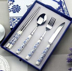 赠品 中国风 青花瓷餐具四件套