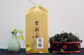 2015年曼糯古树茶纯料散茶