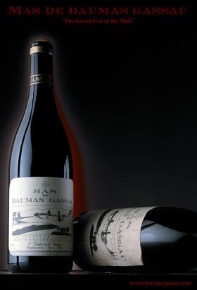 多玛士•嘉萨酒庄 窖藏干红葡萄酒2013