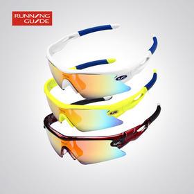跑步指南 P550 专业跑步运动眼镜