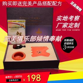 【第三代】五行能量磁疗体雕板罐