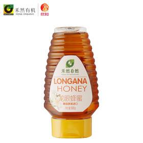 禾然自然龙眼蜂蜜 500g