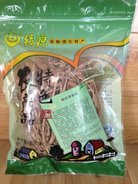 【德化特产】德化农产品 茶树菇500克 快易封口