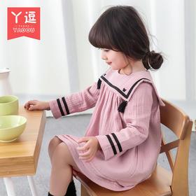 丫逗女童连衣裙长袖春装2016新款小童宝宝韩版学院裙子儿童公主裙YLY65