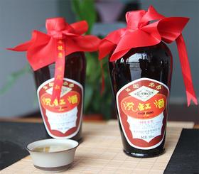 【中国名酒】龙岩沉缸酒 经典3年红盖头两壶装黄酒古法酿造