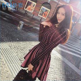【梦痕】   2016春季新款修身显瘦弹力长袖针织连衣裙短裙女潮    CF691