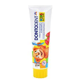 德国 Dm Dontodent/东拓 3-12岁儿童牙膏 防龋齿蛀牙 100ml/支【大海全球购】