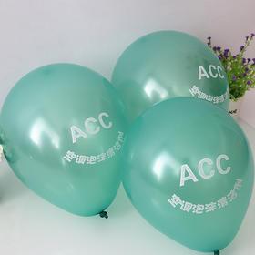 ACC广告气球宣传推广会必备【珠光绿】