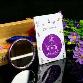 玛丽艳随身超薄玛丽艳小镜子--带信封包装可做会议小礼物