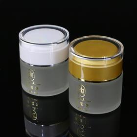 高档定制磨砂玻璃分装瓶【30g,50g, 面霜分装】