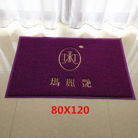 玛丽艳美容院专用---紫色迎宾地垫加厚门垫环保无味