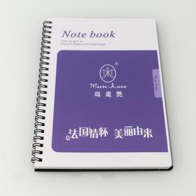 玛丽艳业务员必备线圈笔记本课堂记录,可做奖品 礼品