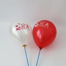 完美专卖店开业v庆典活动---广告气球工作室开业 会议联欢