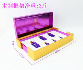 玛丽艳美容养生馆高端定制疏通经络精油套盒空瓶 无精油