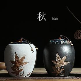 枫叶茶叶罐 青铜铁釉陶瓷容器 复古软木塞密封罐红茶绿茶叶罐