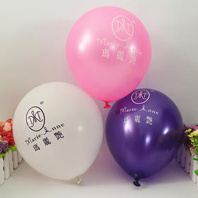 美容院开业庆典--玛丽艳气球促销活动必备20支装