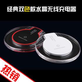 手机无线充电器充电底座苹果6/6s三星小米安卓无线充电充电器w003