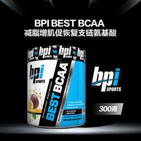 BPI Sports Best BCAA寡肽支链氨基酸 运动恢复用 300g