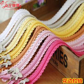 花边拉链开尾拉链拉锁编织辅助彩色尼龙拉链5#小辛娜娜编织材料包