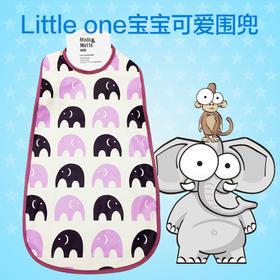 Little one无袖宝宝可爱围兜(只剩蓝色企鹅)