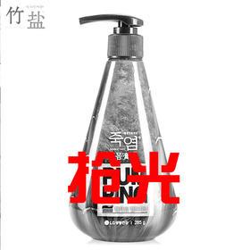 新品闪购!口腔美容液,韩国原装进口LG竹盐按压式牙膏,一瓶解决所有口腔问题,46包邮