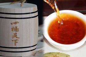 2005年勐海宫廷老茶头重出江湖 【一桶天下】