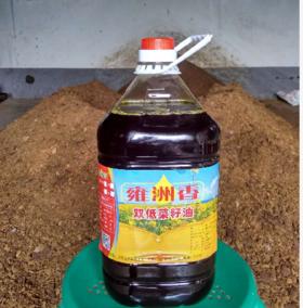 菜籽油 农家自榨菜油 非转基因食用油 2.5升 包邮 54.9元
