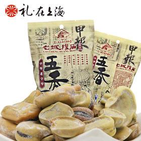 老城隍庙 五香豆 200g