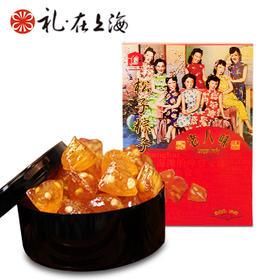 屋里香 松仁粽子糖 250g