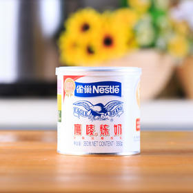 雀巢炼乳 鹰唛炼奶 甜点蛋挞烘焙原料  原装350克罐装