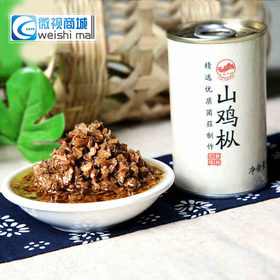 即食山鸡枞罐头 云南特产野生菌菇食用菌160g开罐即食