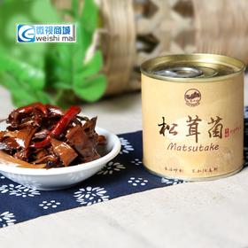 野生松茸云南特产零食小吃 油淋即食松茸110g罐装