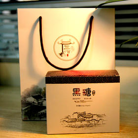 云南纯天然手工三甘黑糖 5瓶(盒)装