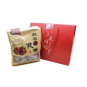 红枣夹核桃 礼盒装 500gx2袋 送礼佳品