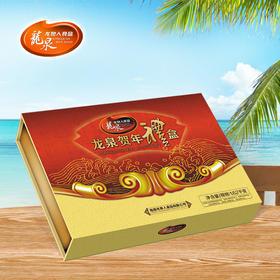 【南海网微商城】龙泉食品 龙泉贺年礼盒1620g