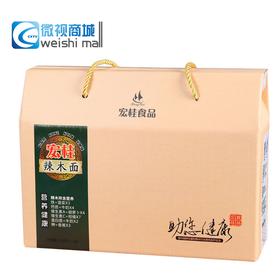 云南特产辣木面条礼盒装 辣木籽系列产品3000g年货礼包