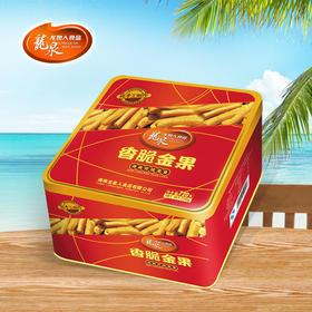【南海网微商城】龙泉食品 龙泉香脆金果720g