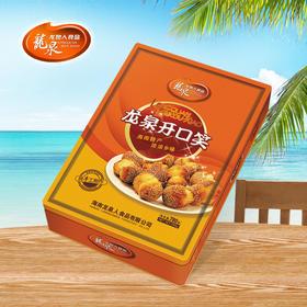 【南海网微商城】龙泉食品 龙泉开口笑780g