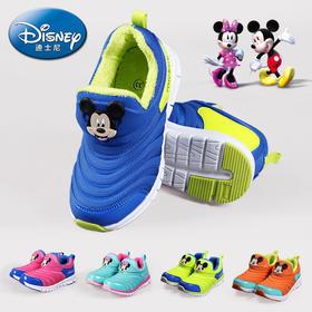 男女童 透气舒适毛毛虫童鞋运动鞋