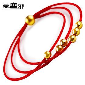 思无邪礼物男女本命年红绳足金首饰路路通转运珠黄金戒指女款礼物