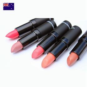 澳洲KAREN MURRELL口红KM口红/唇膏套装 有机 孕妇可用