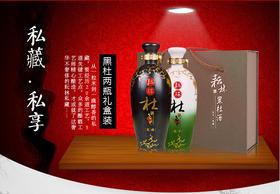 耘林私藏礼盒(江浙沪派送,包邮)