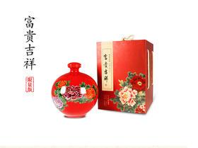 耘林酒——富贵吉祥(江浙沪派送,包邮)
