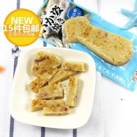 日本进口零食 丸玉suguru's墨鱼烧45g 原味墨鱼肉片 即食海鲜