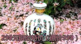 耘林酒——爱(江浙沪派送,包邮)