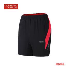 跑步指南 P202 男款 专业速干跑步短裤 轻薄透气快干