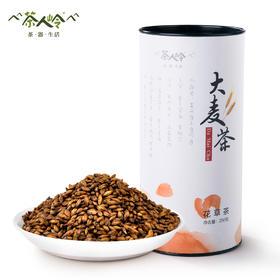 【熊猫微店】【花草茶】大麦茶 烘焙型  250克/筒