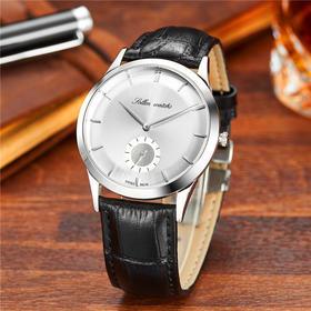 梭伦 男表真皮带手表防水商务时尚超薄男士腕表石英表